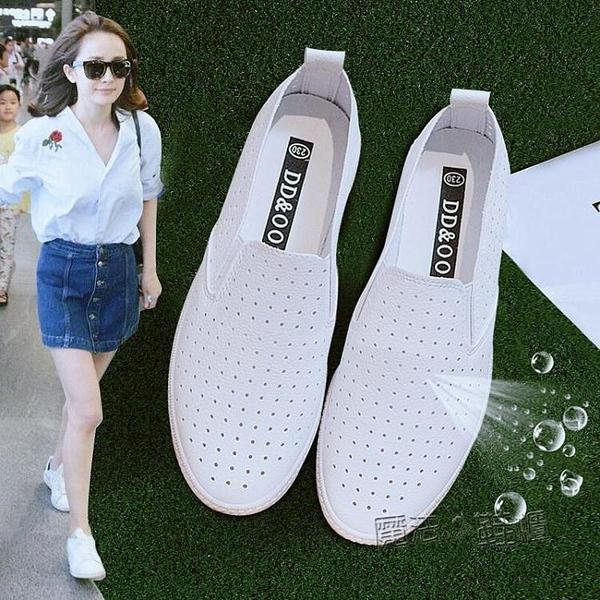 夏季新款爆款鏤空小白鞋女鞋子年一腳蹬百搭薄款透氣懶人白鞋 夏季新品
