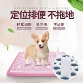 狗狗廁所寵物用品尿盆便盆【聚寶屋】