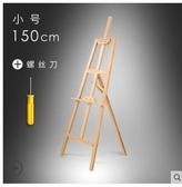 木制畫架素描寫生油畫水彩畫板架畫架子專用套裝折疊便攜多功能支架式4K