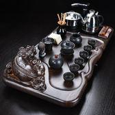 功夫茶具套裝整套陶瓷家用簡約現代實木茶盤茶海辦公室泡茶全自動  igo