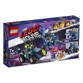樂高LEGO 樂高玩電影2 雷克斯的迅猛龍越野車 70826 TOYeGO 玩具e哥