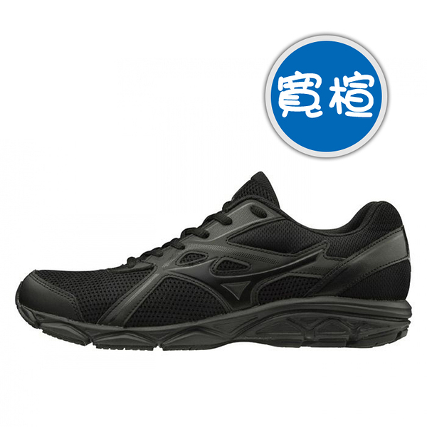 MIZUNO 20SSO MAXIMIZER 22 寬楦慢跑鞋黑 K1GA200209 【樂買網】
