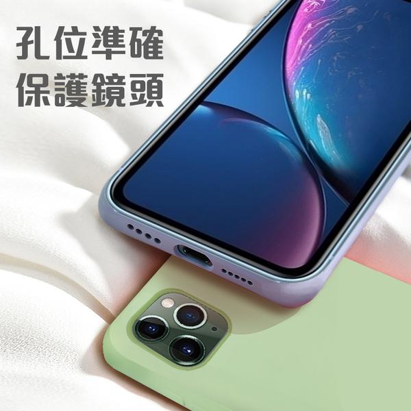 簡約素面果凍殼 iPhone SE 2 11 Pro max X XS XR 7 8 plus 手機殼 全包 防摔 液態矽膠 保護套 保護殼