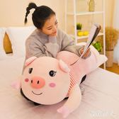 豬豬毛絨玩具可愛趴趴豬長條抱枕布娃娃公仔睡覺枕頭生日禮物TA6463【極致男人】