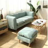 客廳沙髮北歐日式可拆洗布藝沙髮組合小戶型三人客廳整裝簡約現代 法布蕾輕時尚igo