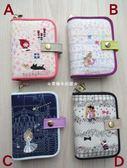 ☆草莓牛奶屋☆日本進口【Petit Fleur童話系列】卡片證件收納夾