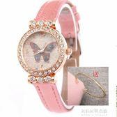 (送手鐲)新款蝴蝶 鐵塔小錶盤鑲鑽兒童手錶女學生女士韓版簡約  朵拉朵衣櫥