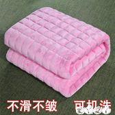 毛毯 法蘭絨毯子珊瑚絨毛毯床單加厚雙人單人薄法萊絨雙層兒童冬季防滑 【全館9折】