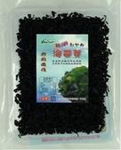 韓國海帶芽(海帶嫩芽)/600g