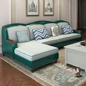 L型沙發 輕奢美式沙發組合客廳小戶型現代簡約轉角科技布配皮復古皮藝整裝T