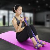 拉力器 拉力繩女仰臥起坐健身器材家用運動腳蹬拉力器皮筋美腹力量彈力繩-新年聚優惠