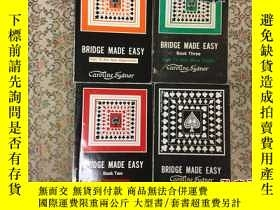 二手書博民逛書店Bridge罕見Made Easy (Four Book Set