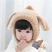 珊瑚絨加厚垂耳保暖帽 童帽 針織帽 保暖帽