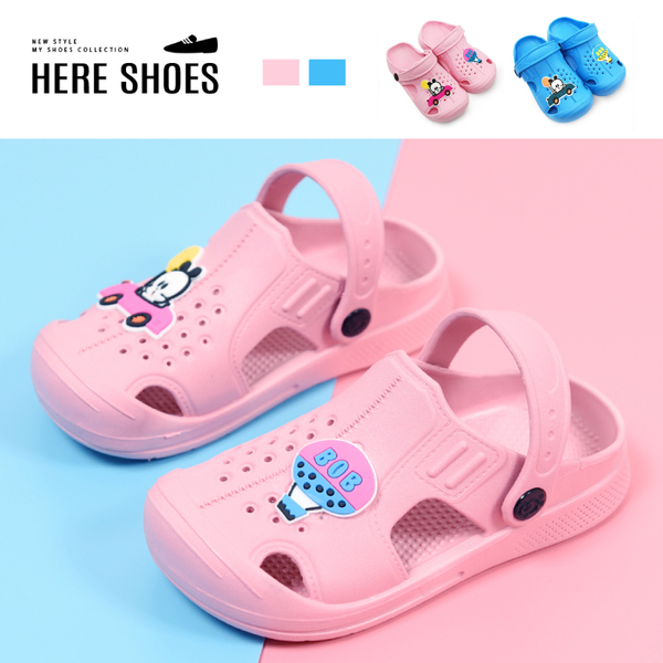 [Here Shoes](童鞋18-21)2cm涼鞋 PU 防水防雨 卡通狗狗平底圓頭兩穿涼拖鞋 海灘鞋-ABBD96B