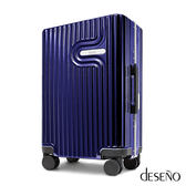 Deseno 棉花糖系列 多色 輕量 鏡面 細鋁框 旅行箱 24吋 行李箱 DL2614