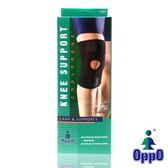 【美國OPPO】高透氣可調式膝部束套/護膝 #1221
