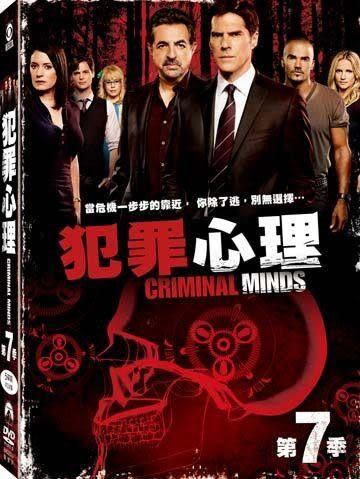 犯罪心理 第7季 DVD  (音樂影片購)