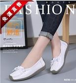 豆豆鞋平底防滑夏季護士鞋休閒平跟軟底大碼孕婦媽媽鞋女單鞋 快速出貨