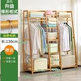 衣櫃 木馬人簡易衣櫃子家用臥室出租房兒童簡約現代收納櫥非實木經濟型【全館免運】