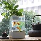 魚缸 自潔魚缸水族箱生態創意魚缸小型桌面懶人魚缸過濾免換水LED造景YQS 新年禮物
