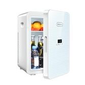 20L宿舍小冰箱學生寢室租房迷你小型家用小冰箱車載冰箱兩用LX 夏季上新