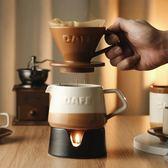 美式手沖咖啡壺杯套裝歐式咖啡具咖啡杯套裝