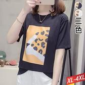 花豹方圖燙印圓領T恤(2色)XL~4XL【141961W】【現+預】☆流行前線☆