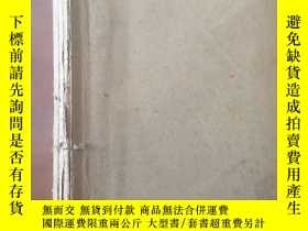 二手書博民逛書店a罕見textbook of histology(第五版)Y10