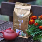 有機文山包種茶150g/包