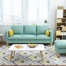 北歐小戶型布藝沙發簡約現代雙三人服裝店鋪客廳組合整裝可拆洗MBS 「時尚彩紅屋」