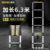 加厚升降鋁合金伸縮梯子家用便攜竹節工程摺疊閣樓梯一字直梯 卡布奇諾