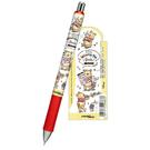 KAMIO JAPAN Pentel ENERGEL 極速自動鉛筆 0.5mm 迪士尼 小熊維尼 紅_KM09683