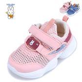 夏款涼鞋男女兒童透氣單網鏤空超輕底寶寶機能運動鞋 潮流衣舍