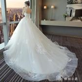 婚紗禮服拖尾公主夢幻白色婚紗新娘夏抹胸長拖尾  全網最低價