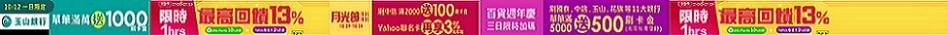 maoqun888-headscarf-4c77xf4x0948x0035-m.jpg