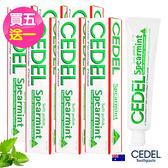 [買3送3]即期品澳洲CEDEL清淨潔白薄荷牙膏110g效期2019/12