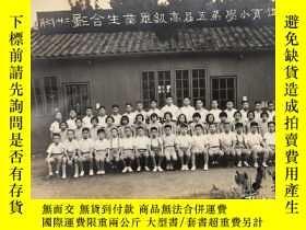 二手書博民逛書店1939上海位育小學畢業生合影今上海向陽小學罕見胡歌母校Y137