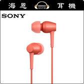 【海恩數位】SONY IER-H500A 耳道式耳機 暮光紅  支援 Hi-Res 音源 獨特聲學設計 公司貨保固
