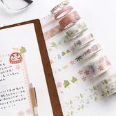 唯美少女心櫻花套裝膠帶8個裝DIY日記和紙膠帶手帳素材裝飾貼紙