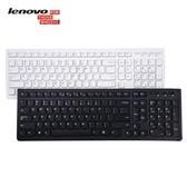 巧克力超薄USB辦公防水有線台式機電腦筆記本外接鍵盤K5819