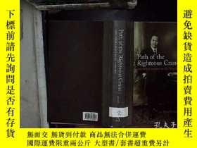 二手書博民逛書店path罕見of the righteous crane 04Y