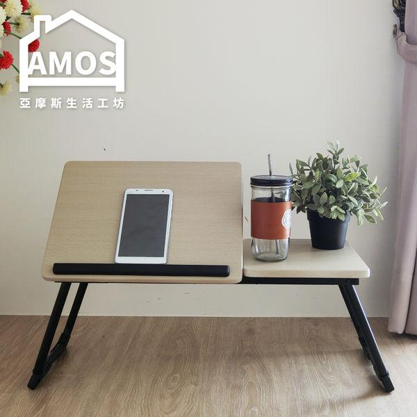 【DAA044】多功能摺疊櫸木筆電桌/床上桌 Amos