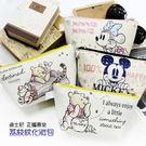 ☆小時候創意屋☆ 迪士尼 正版授權 日系風 化妝包 收納包 筆袋 鉛筆盒 婚禮小物 包包 萬用包