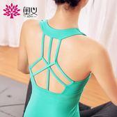 奧義瑜伽服內衣瑜伽背心女運動跑步服緊身健身服速乾衣顯瘦上衣