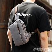 帆布包胸包男士包包帆布側背包斜背包時尚潮流小背包運動休閒腰包 春季特賣