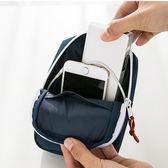 旅行數據線電源移動硬盤 手機數碼配件收納包充電寶收納袋整理包「Top3c」