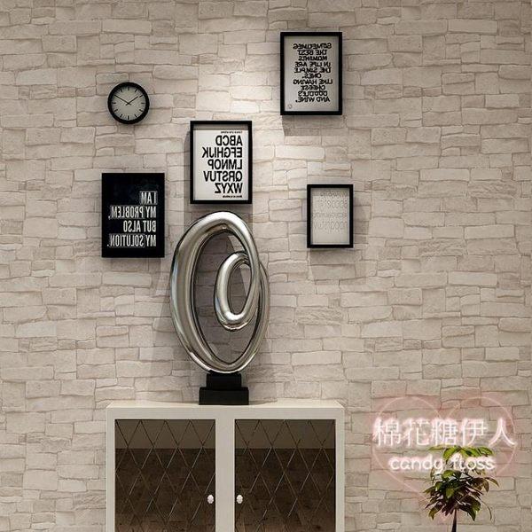 復古酒吧飯店茶樓3D立體仿古磚背景墻壁紙LVV2707【棉花糖伊人】