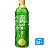 茶裹王濃韻日式綠茶600ml*24【愛買】