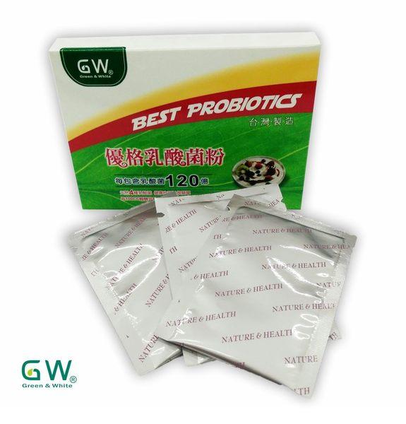 限時殺↘↘↘【GW】優格乳酸菌粉-15包/盒