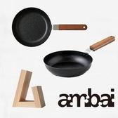 日本製《ambai》鐵製平底鍋+玉子燒鍋+檜木立架3件組